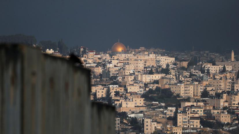 ЕС призвал Израиль отказаться от строительства поселений в Палестине