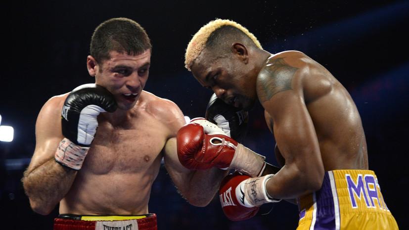 Российский боксёр Ананян нанёс Матиасу первое поражение в карьере