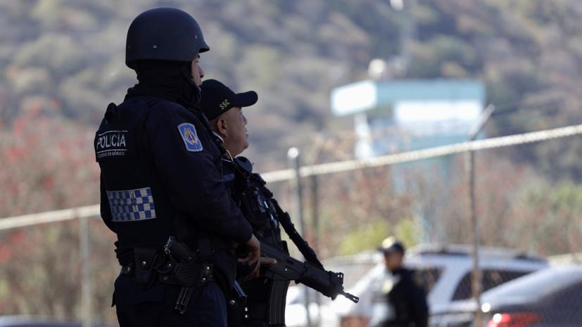 Консул рассказал об исчезновении в Мексике 15-летней россиянки