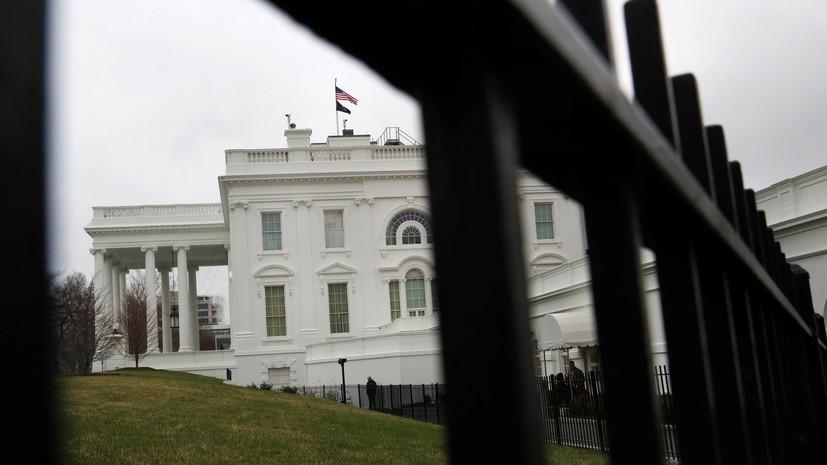 В Белом доме напомнили о новых правилах выдачи грин-карт с 24 февраля