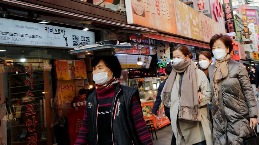 В Южной Корее зафиксирована четвёртая смерть от коронавируса