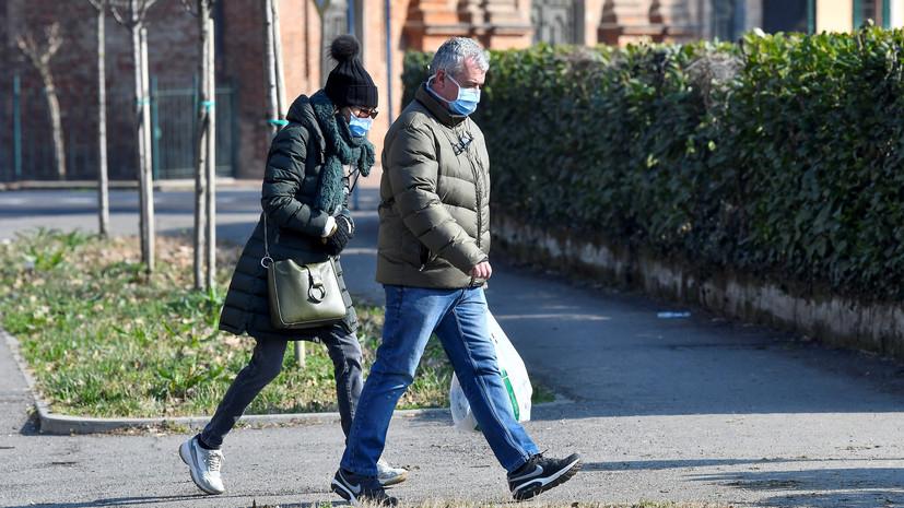 СМИ: Три матча Серии А перенесены из-за коронавируса