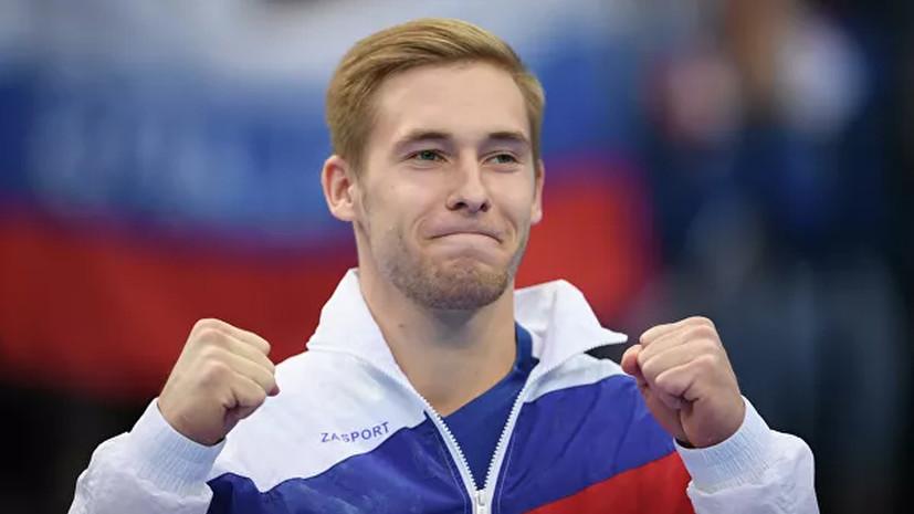 Гимнаст Поляшов завоевал золото в упражнениях на брусьях на этапе КМ в Мельбурне