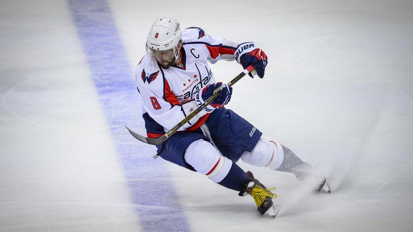 Родители Овечкина в письме поздравили сына с 700-м голом в НХЛ