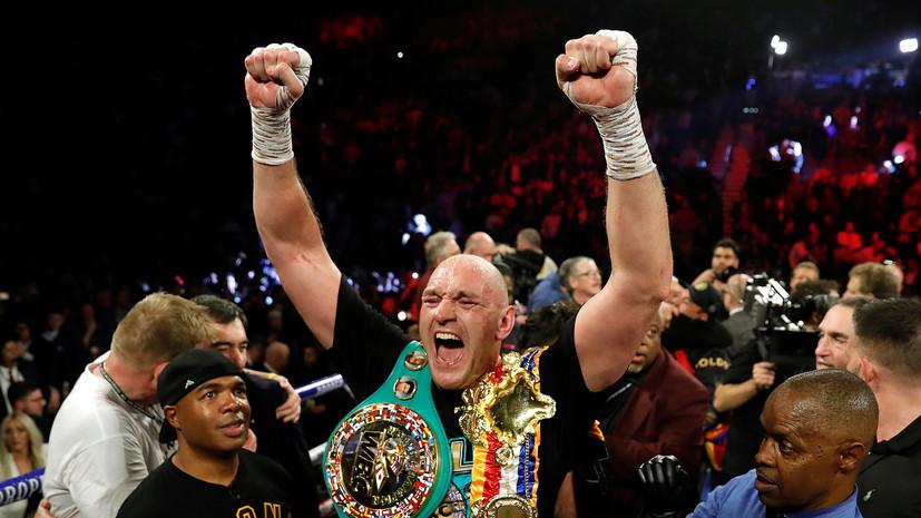 Боксёр Фьюри после победы над Уайлдером спел песню на ринге