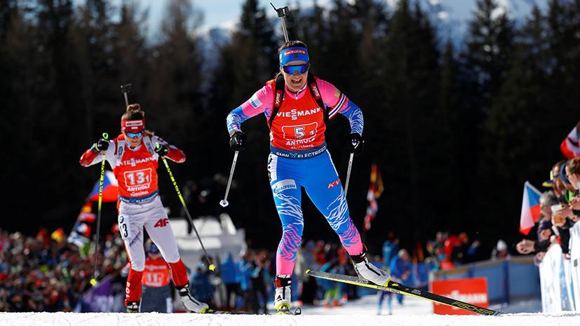 Лучший результат россиянок: Юрлова-Перхт заняла шестое место в масс-старте на ЧМ по биатлону в Антерсельве
