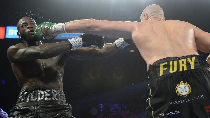Глава WBC впечатлён победой Фьюри над Уайлдером