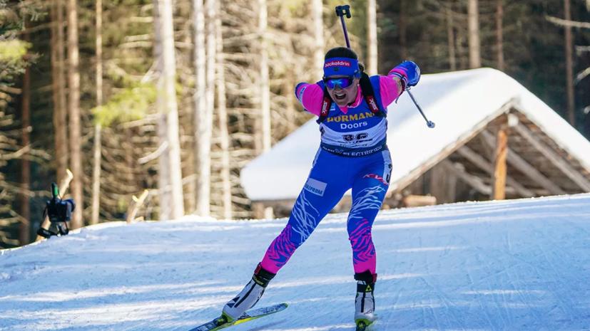 Юрлова-Перхт заявила, что убрала бы сингл-микст из программы биатлона