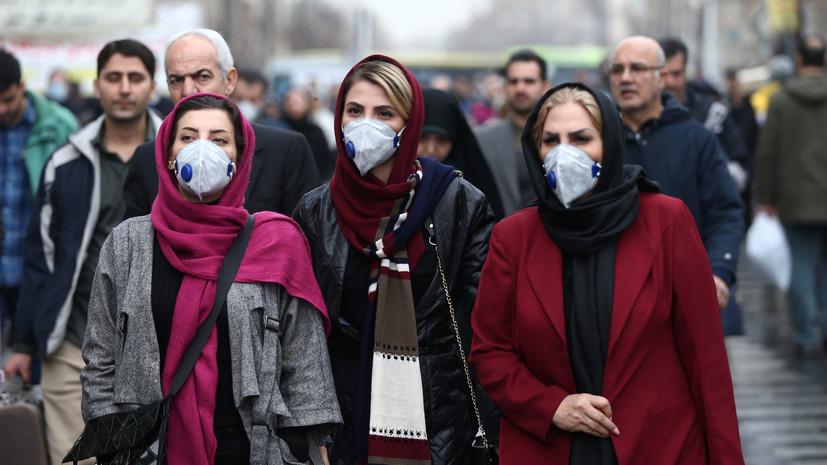 СМИ: Турция закрыла границу с Ираном из-за коронавируса