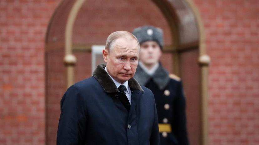 Путин: Россия будет изобличать любые попытки исказить историю