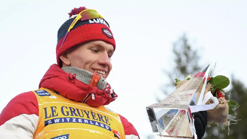 Норвежский лыжник Голберг выиграл многодневку «Ски Тур», Большунов выпал из тройки призёров