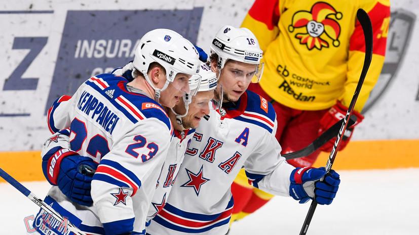 СКА продлил победную серию в КХЛ до 11 матчей, разгромив «Йокерит»
