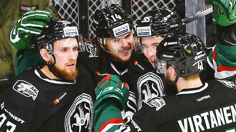 «Ак Барс» одержал волевую победу над минским «Динамо» в КХЛ