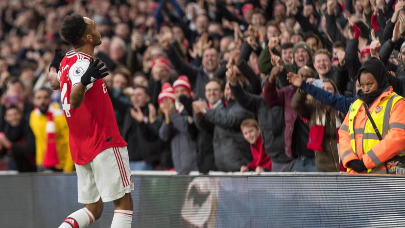 Дубль Обамеянга помог «Арсеналу» победить «Эвертон» в АПЛ