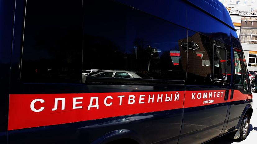 В Татарстане возбуждено дело по факту отравления детей в бассейне