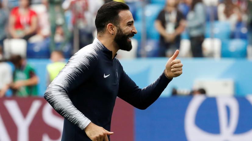 Чемпион мира Рами обратился к болельщикам «Сочи»