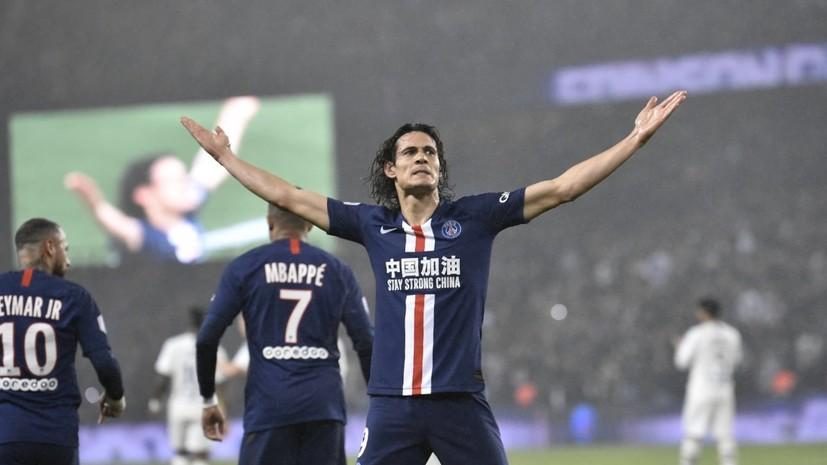 ПСЖ обыграл «Бордо» в Лиге 1, Неймар получил красную карточку