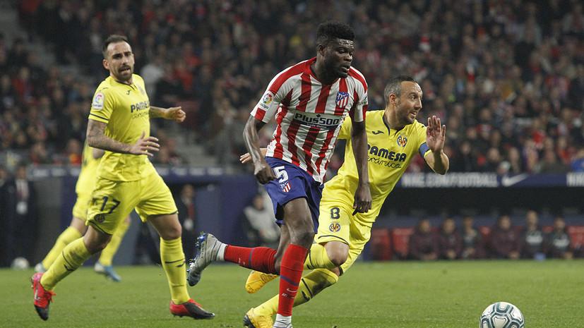 «Атлетико» победил «Вильярреал» и вернулся на третье место в Примере
