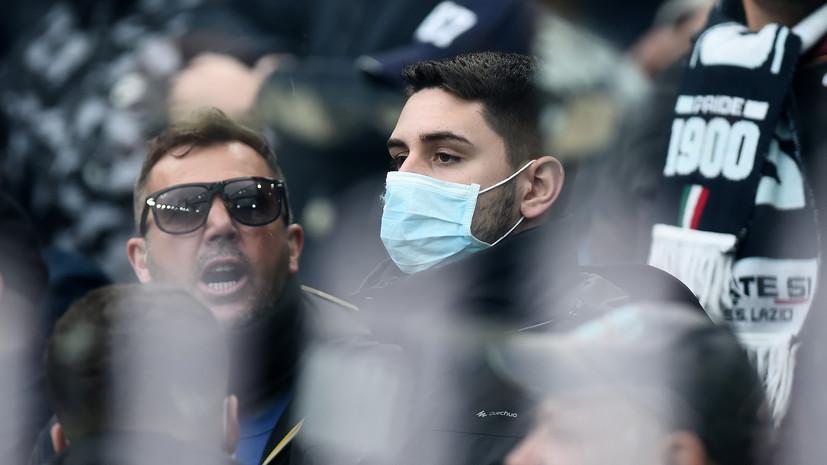 Все матчи 26-го тура Серии А могут быть перенесены из-за коронавируса