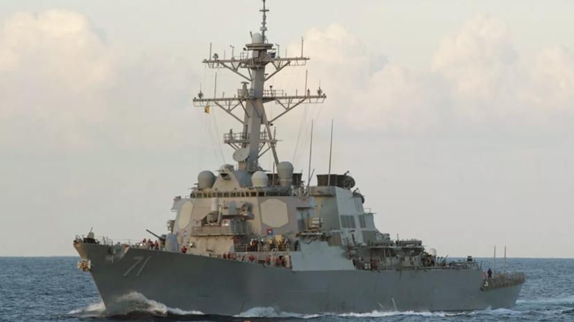 В США назвали цель захода американского эсминца в Чёрное море