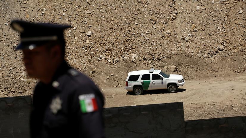 Пропавшая в Мексике россиянка найдена живой