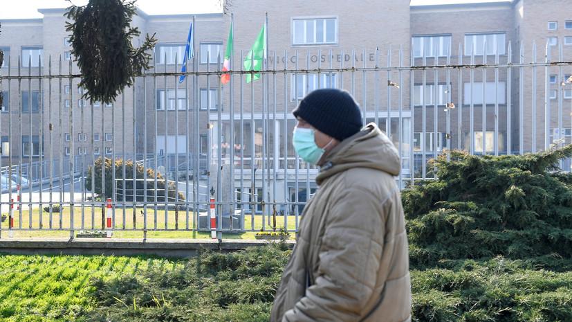 Число заражённых коронавирусом в Италии превысило 200