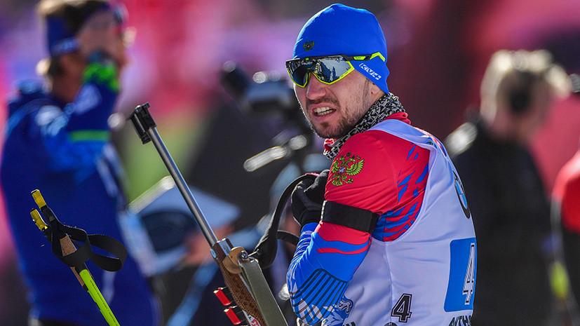 Фальшивый чемпионат: почему медали Логинова — слабое утешение для сборной России на ЧМ по биатлону