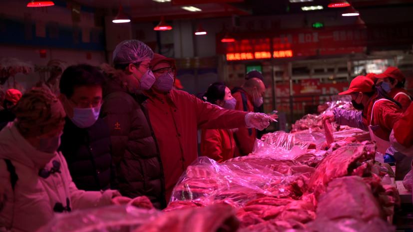 В КНР намерены искоренить привычку населения есть мясо диких животных