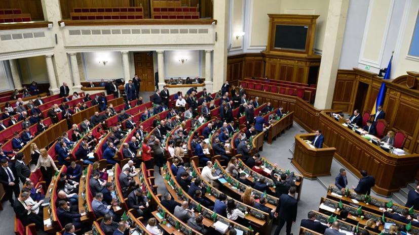 В «Слуге народа» заявили о готовности к дискуссии по закону о госязыке