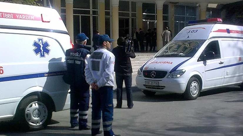 В Баку два человека госпитализированы с подозрением на коронавирус