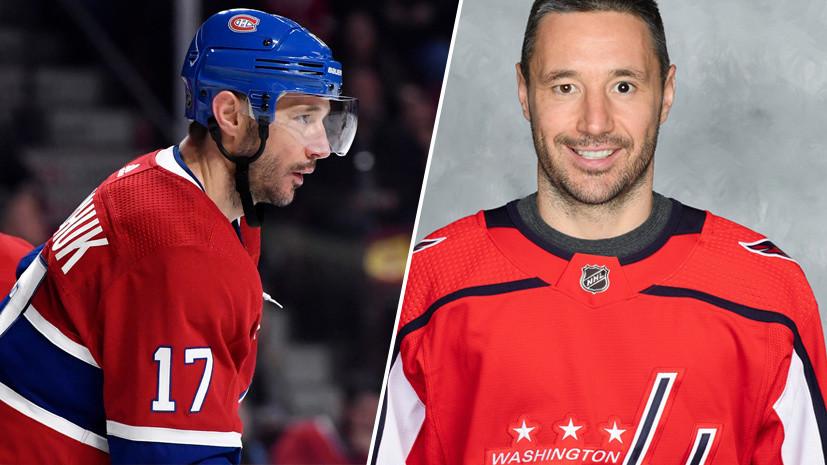 «Русская пятёрка»: как переход Ковальчука в «Вашингтон» шокировал НХЛ