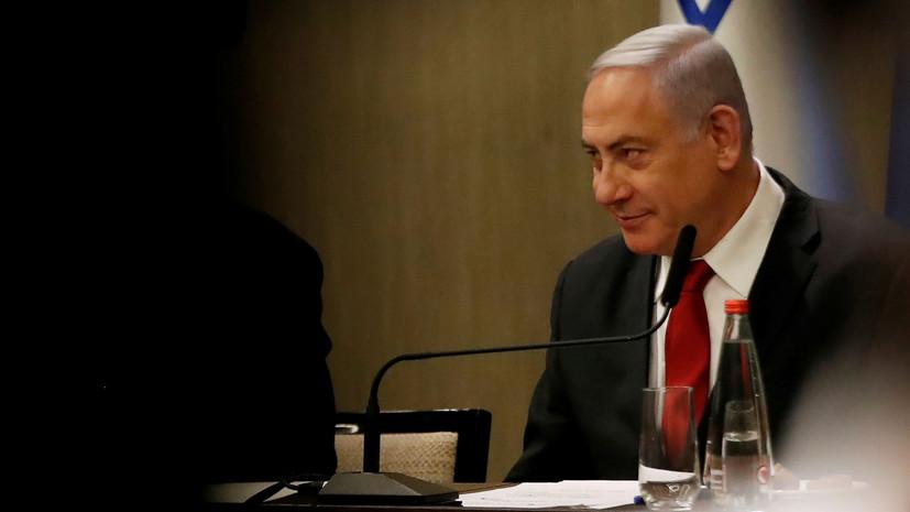 Нетаньяху назвал условие для начала масштабной операции в Газе