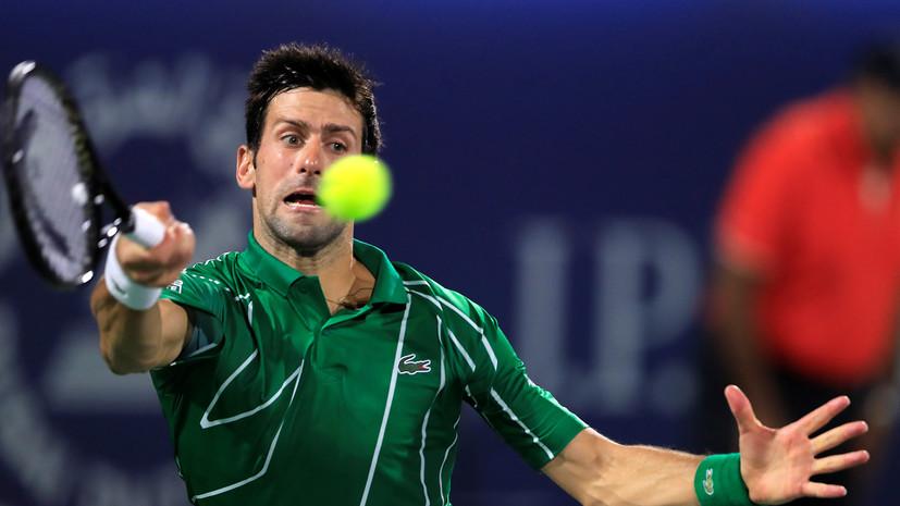 Джокович обыграл Жазири в матче первого круга турнира АТР в Дубае