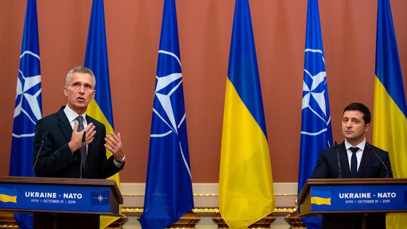 «Спад пронатовских настроений»: как Украина ведёт политику интеграции в Североатлантический альянс