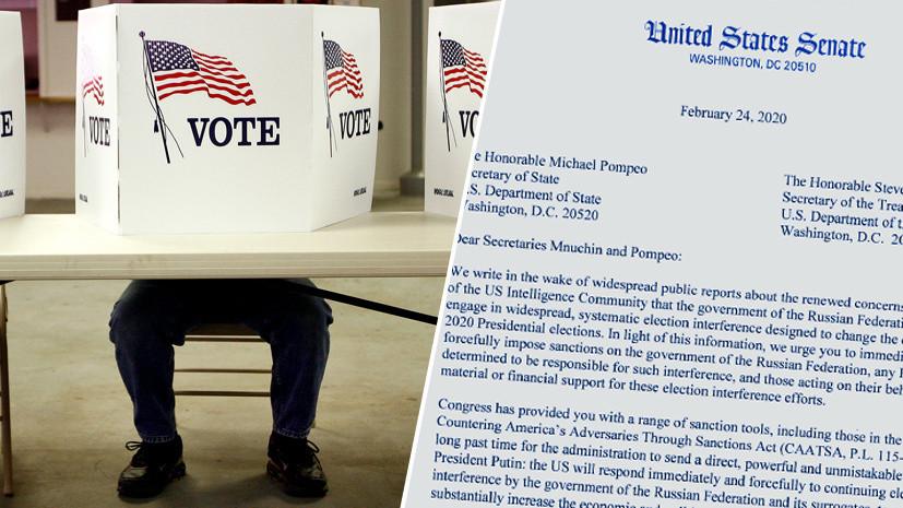 «Раскрутка новой спирали спекуляций»: посольство РФ ответило на обвинения во «вмешательстве» в выборы в США