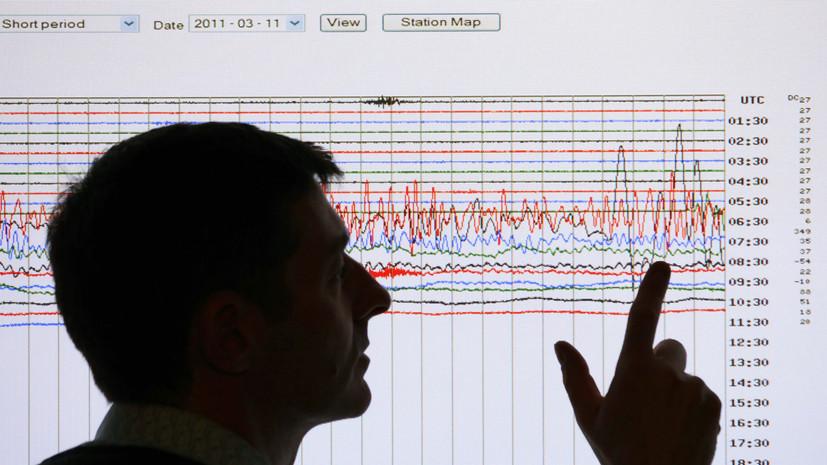 Землетрясение магнитудой 4,9 зафиксировано у берегов Камчатки