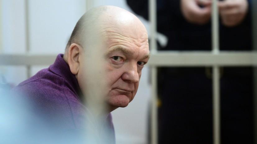 Суд освободил по УДО осуждённого на восемь лет экс-главу ФСИН Реймера
