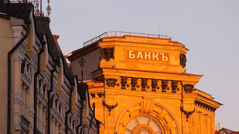 Банки оценили готовность перехода на электронные договоры с клиентами
