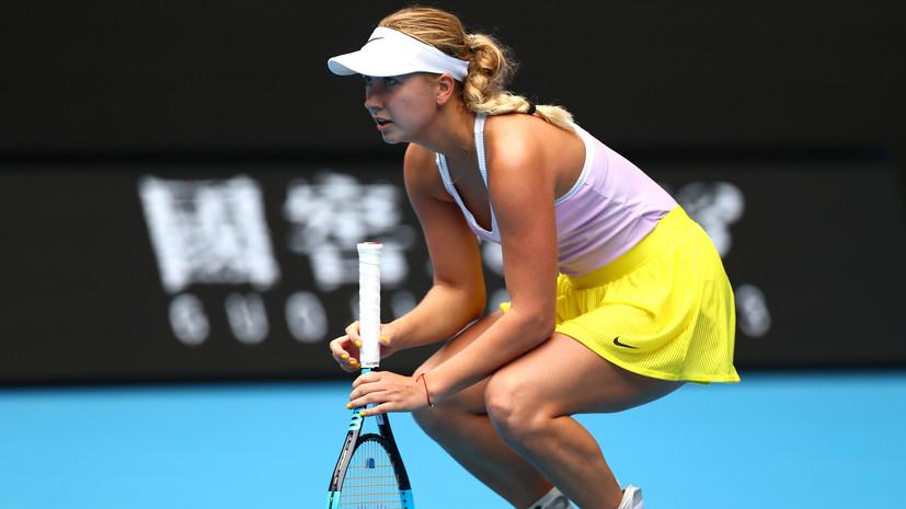 Потапова вышла в 1/8 турнира WTA в Акапулько