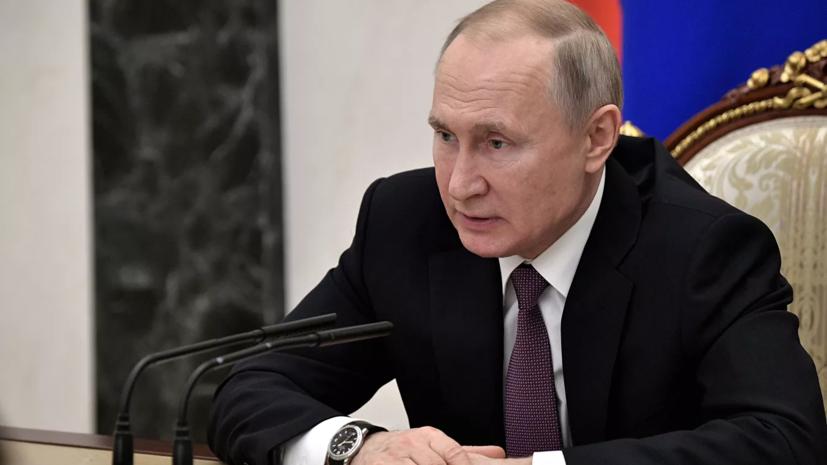 Путин оценил ход реализации нацпроектов