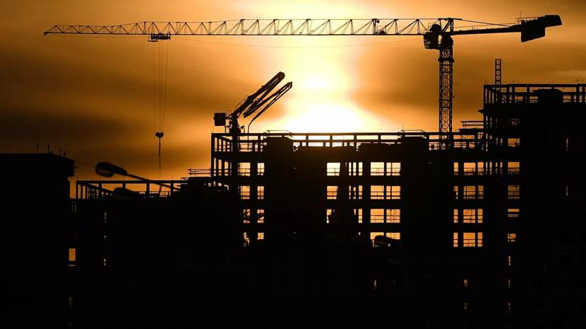 Эксперты оценили перспективы рынка недвижимости на Урале