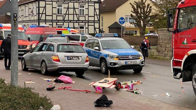 При наезде на толпу в Германии пострадали 18 детей