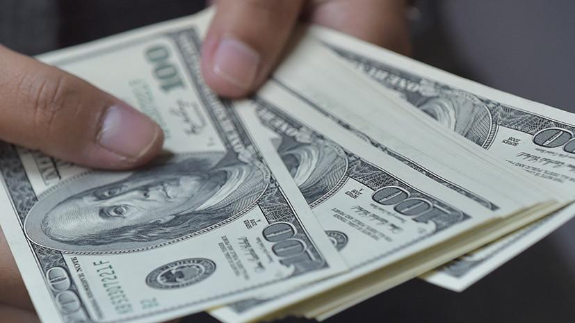 Рыночное напряжение: курс доллара впервые за четыре месяца превысил 65 рублей