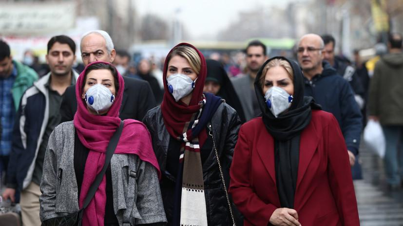 Посольство дало рекомендации россиянам в Иране в связи с коронавирусом