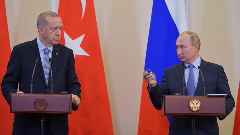 Песков: речи о двусторонних контактах Путина и Эрдогана пока нет
