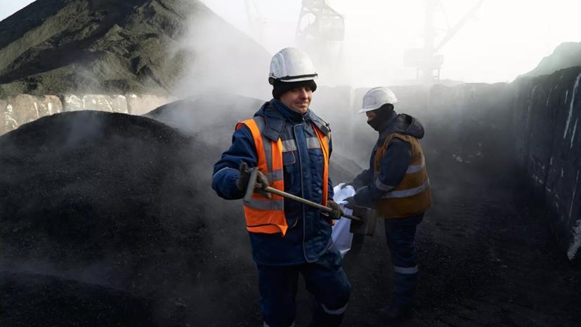 Зеленский поручил провести аудит угольной отрасли Украины
