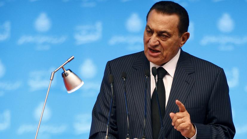 «Мужественный человек, настоящий солдат»: в Египте умер бывший президент Хосни Мубарак