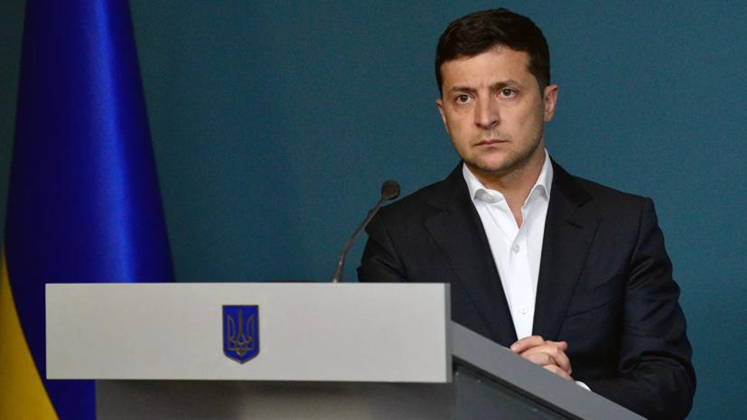 Зеленский намерен посетить шахтёрские города Украины