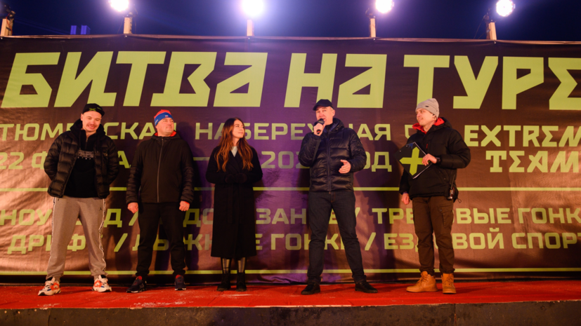 В Тюмени прошли соревнования «Битва на Туре — 2020»