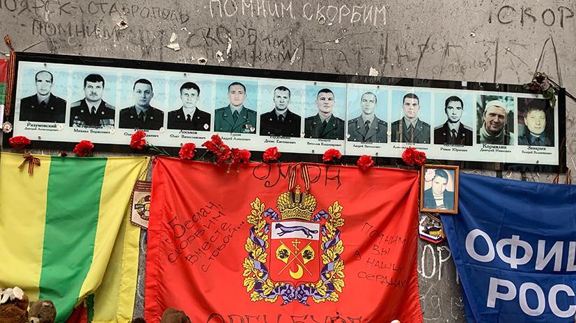 «Одной крови. Одна семья»: в Беслане в День защитника Отечества почтили память погибших спецназовцев